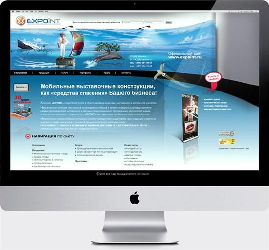Ошибки дизайна сайта
