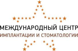 Логотип alif-dent